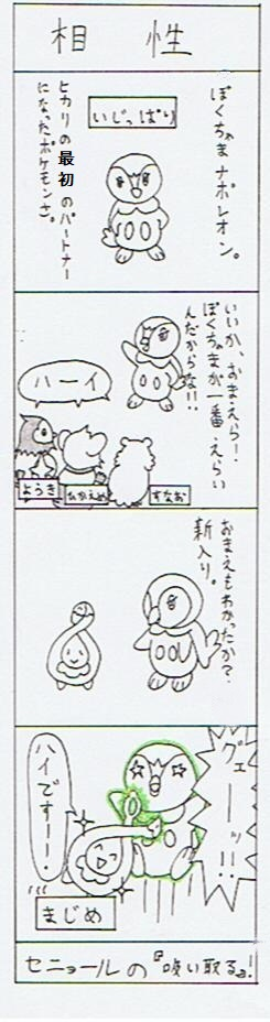 f:id:mirai_kyoushi:20190623153445j:plain