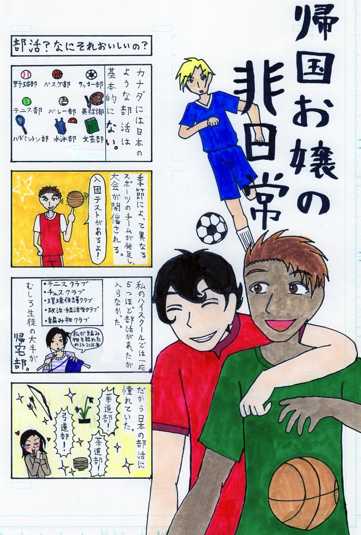 f:id:mirai_kyoushi:20190708204050j:plain