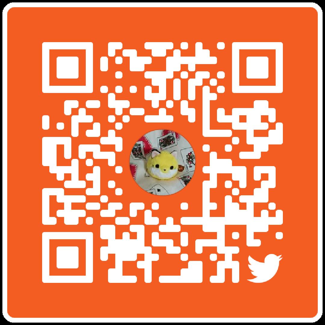 f:id:mirai_kyoushi:20191023153553p:plain
