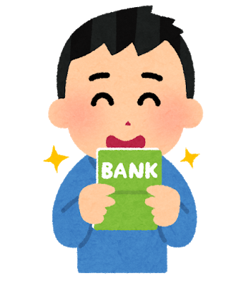 f:id:miraihenotanemaki:20200428123820p:plain