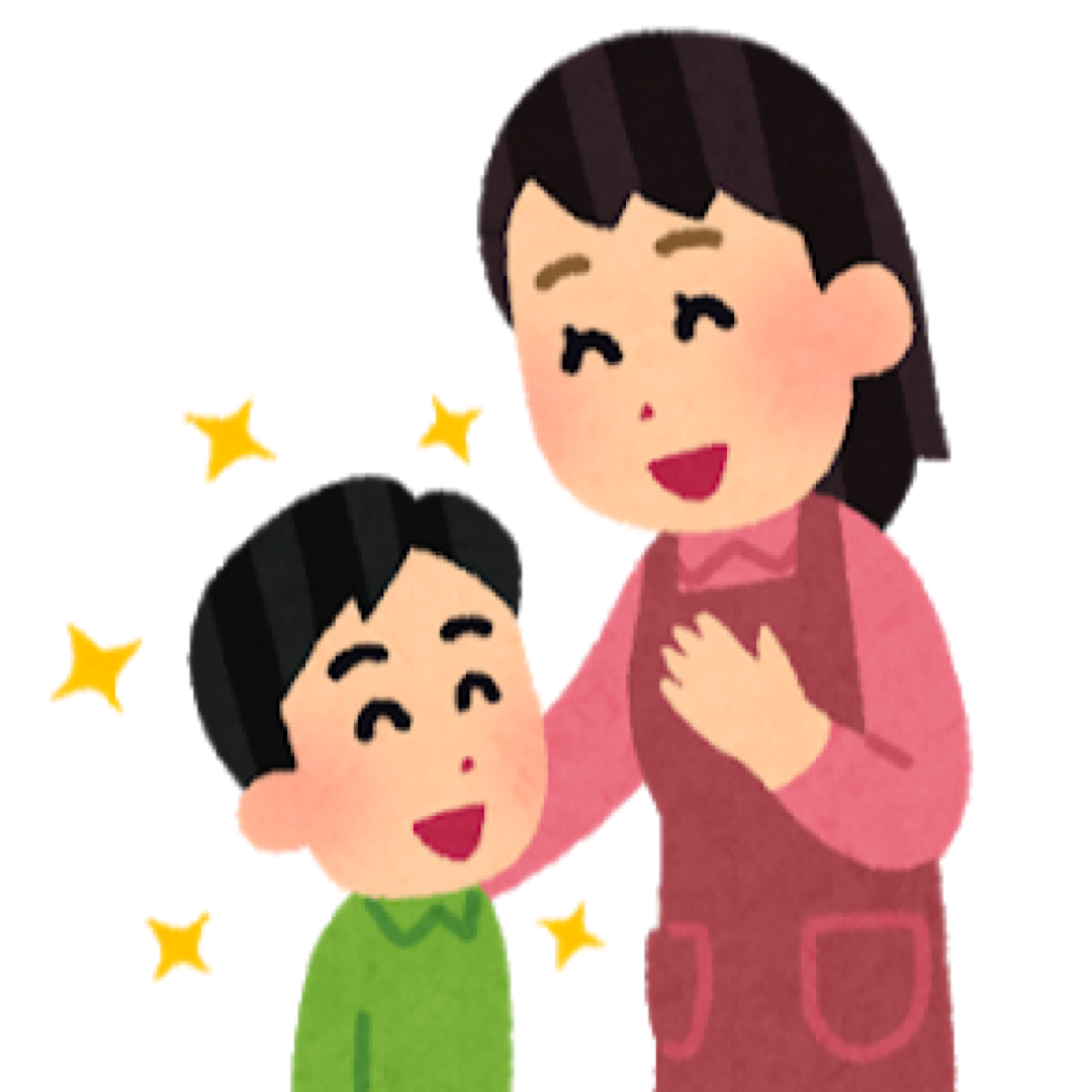 f:id:miraihenotanemaki:20200429060301p:plain