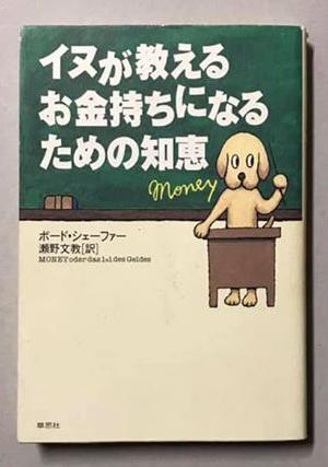 f:id:miraihenotanemaki:20200430100746j:plain