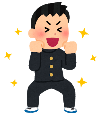 f:id:miraihenotanemaki:20200513094331p:plain