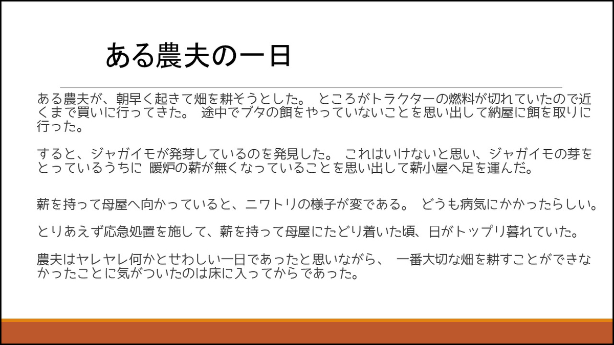 f:id:miraihenotanemaki:20200520092502j:plain