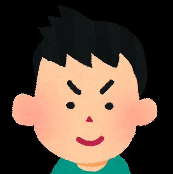 f:id:miraihenotanemaki:20200523114308p:plain