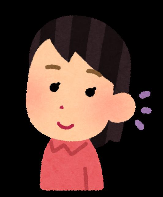 f:id:miraihenotanemaki:20200608102437p:plain