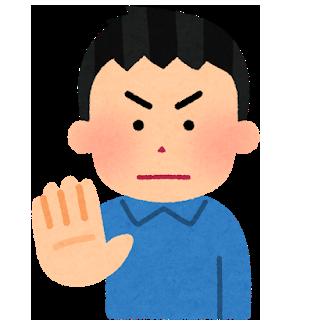 f:id:miraihenotanemaki:20200610103351p:plain