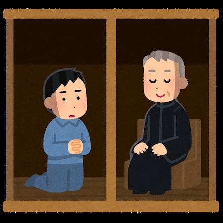 f:id:miraihenotanemaki:20200619091012p:plain