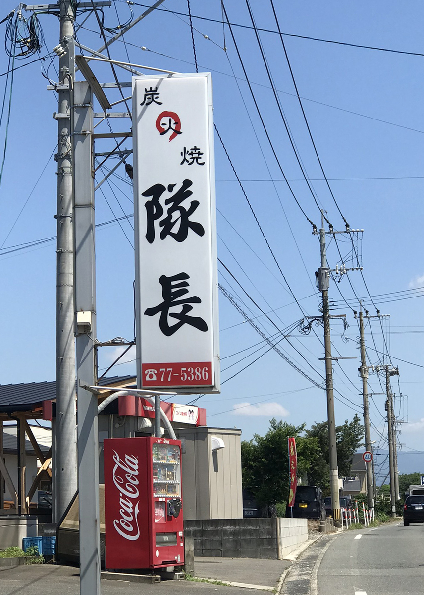 f:id:miraihenotanemaki:20200627095812j:plain
