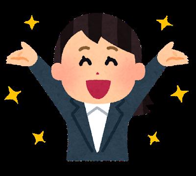 f:id:miraihenotanemaki:20200704095458p:plain