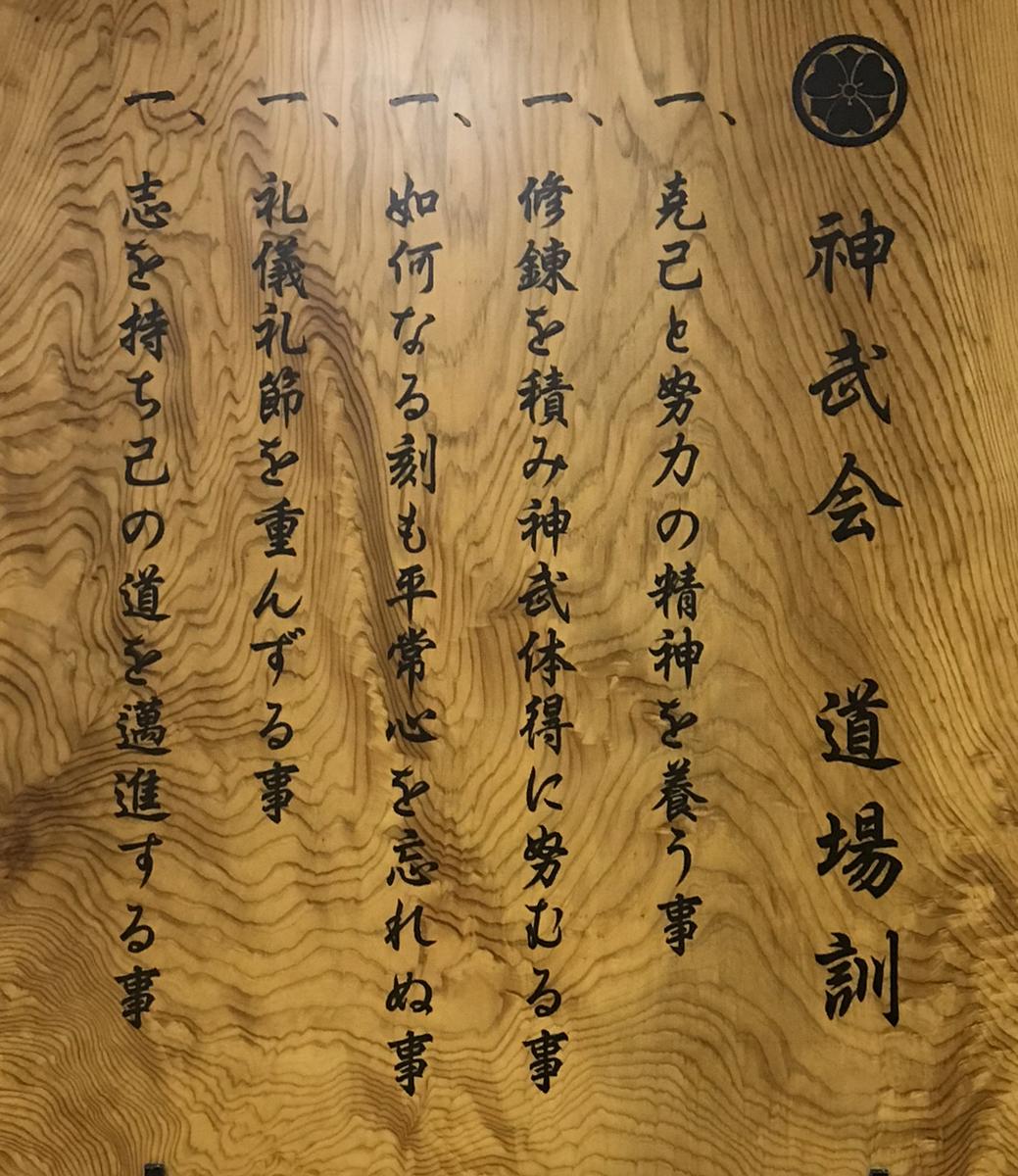 f:id:miraihenotanemaki:20200708101931j:plain