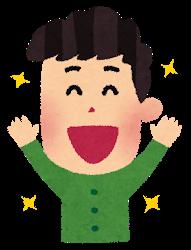 f:id:miraihenotanemaki:20200710112834p:plain