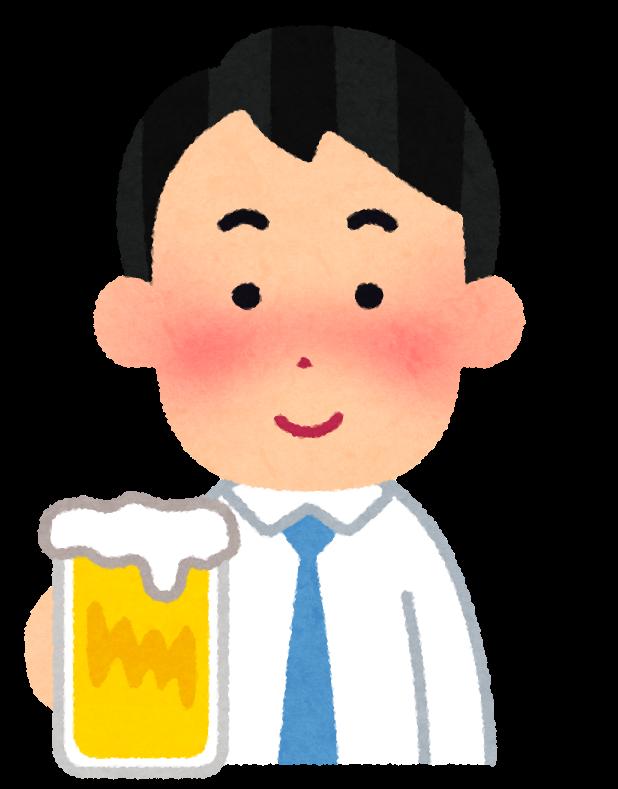 f:id:miraihenotanemaki:20200720085056p:plain