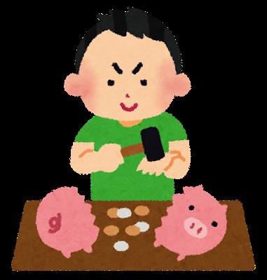 f:id:miraihenotanemaki:20200726085605p:plain