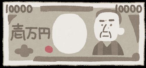 f:id:miraihenotanemaki:20200729192416p:plain