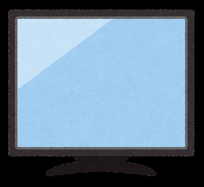f:id:miraihenotanemaki:20200817103356p:plain