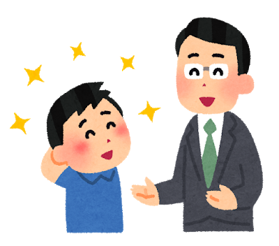 f:id:miraihenotanemaki:20200901151359p:plain