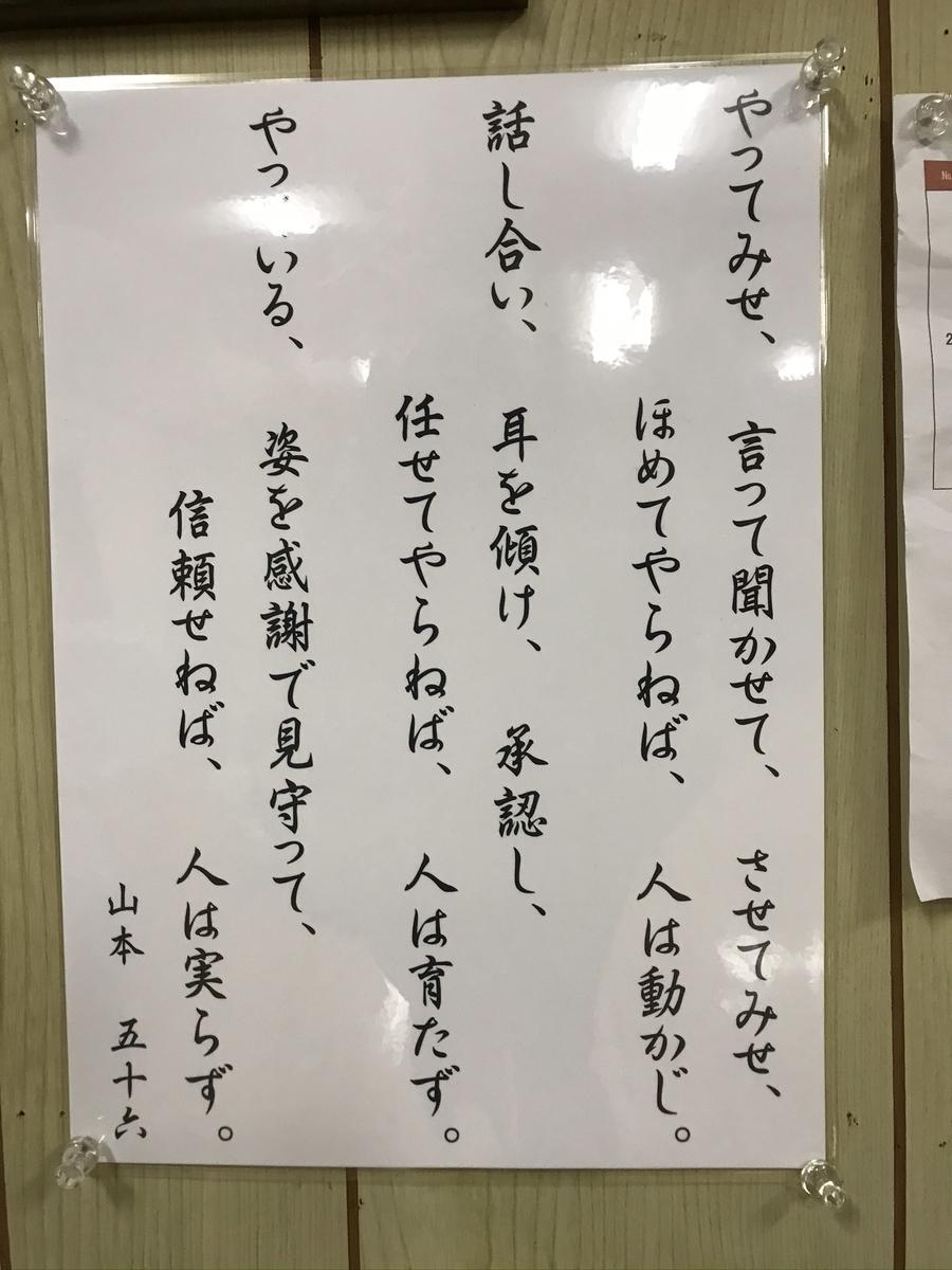 f:id:miraihenotanemaki:20200901151627j:plain