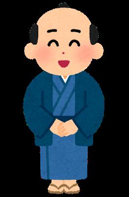 f:id:miraihenotanemaki:20200914093841p:plain