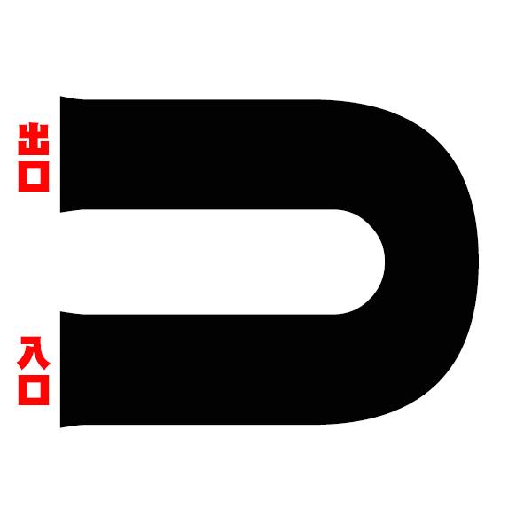 f:id:miraihenotanemaki:20201003083353j:plain
