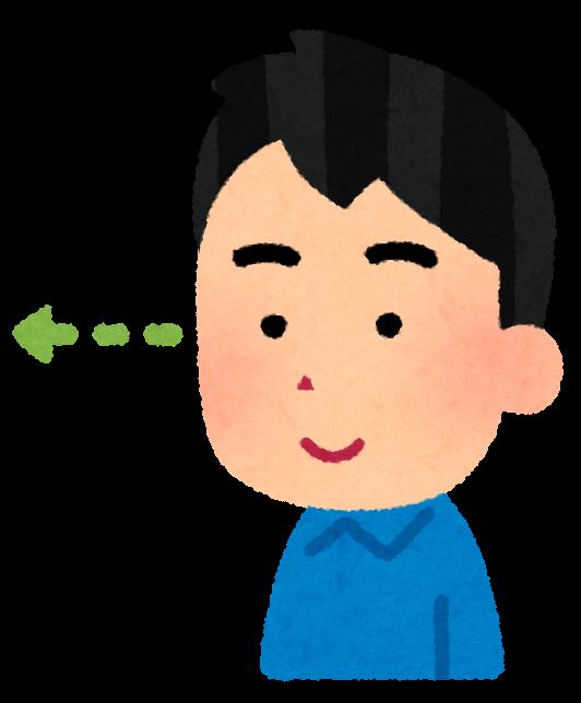 f:id:miraihenotanemaki:20201009093442p:plain