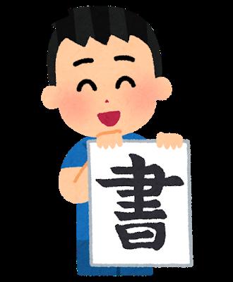 f:id:miraihenotanemaki:20201010093459p:plain