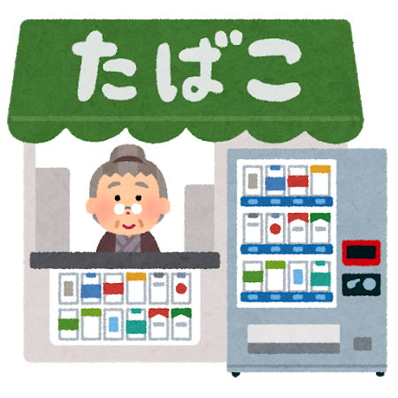 f:id:miraihenotanemaki:20201018111636p:plain