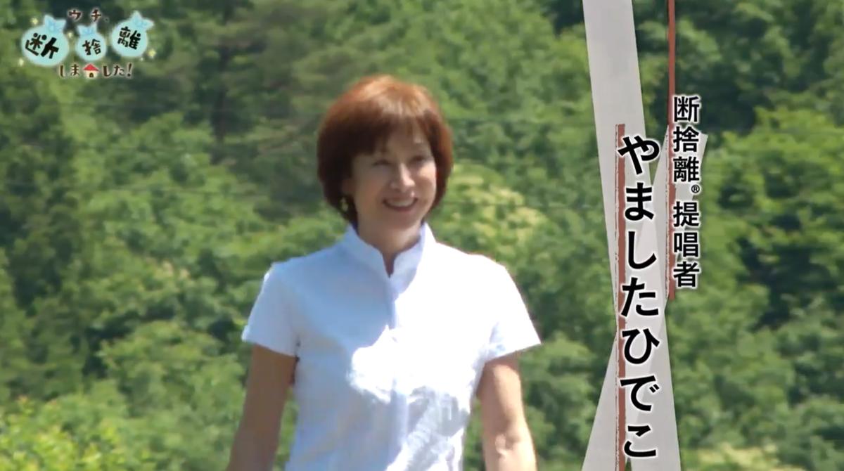 f:id:miraihenotanemaki:20201024091736j:plain