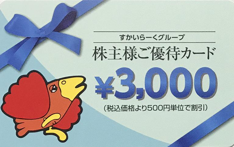 f:id:miraihenotanemaki:20201026123726j:plain