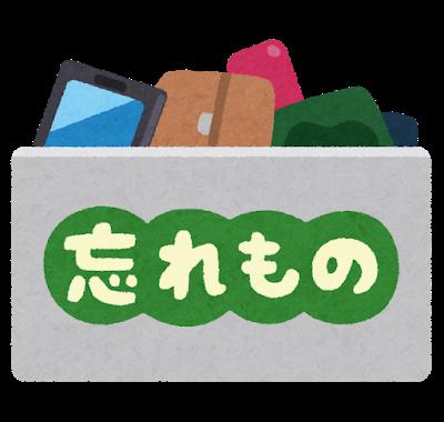 f:id:miraihenotanemaki:20201030133834p:plain