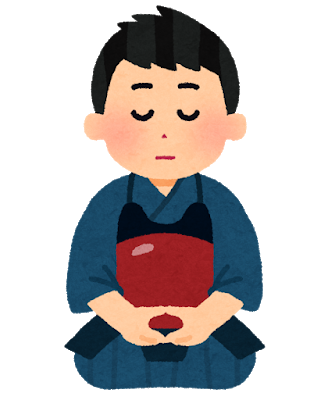 f:id:miraihenotanemaki:20201108103021p:plain