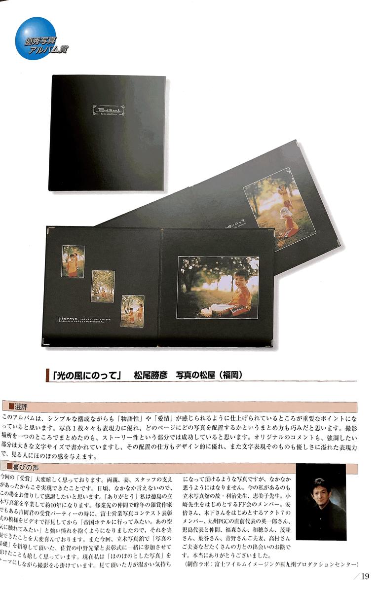 f:id:miraihenotanemaki:20201112115446p:plain