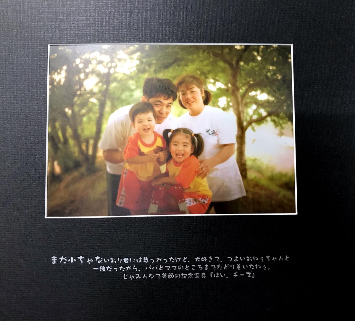 f:id:miraihenotanemaki:20201113131400j:plain
