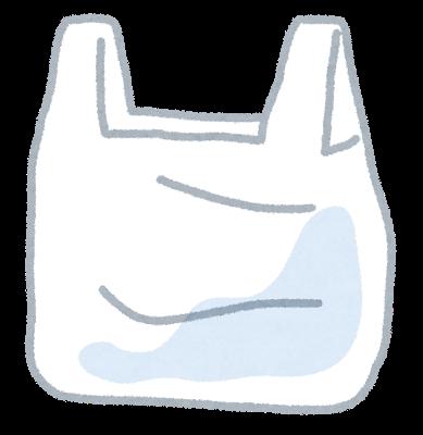 f:id:miraihenotanemaki:20201117164609p:plain