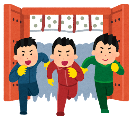 f:id:miraihenotanemaki:20201123152300p:plain