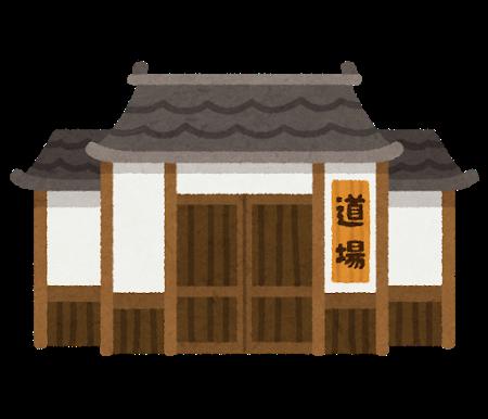 f:id:miraihenotanemaki:20201209165138p:plain