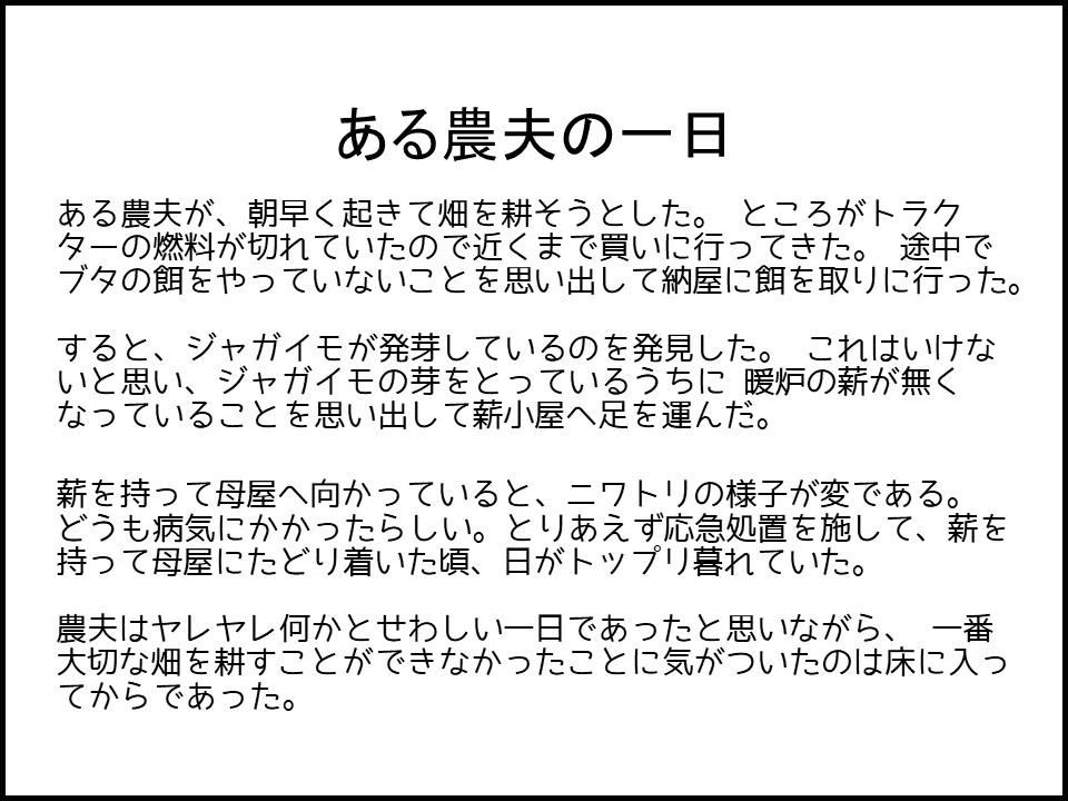 f:id:miraihenotanemaki:20210102131424j:plain