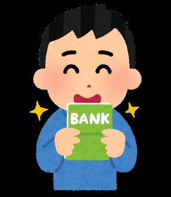 f:id:miraihenotanemaki:20210124121550p:plain