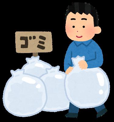 f:id:miraihenotanemaki:20210204163038p:plain