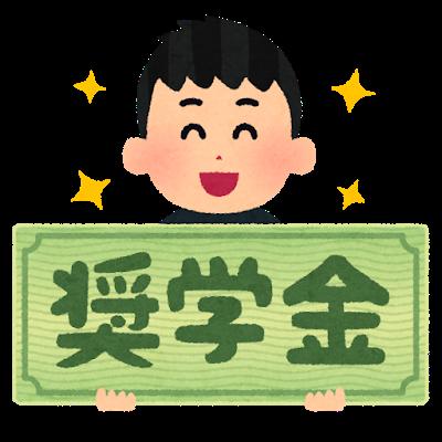 f:id:miraihenotanemaki:20210228151746p:plain