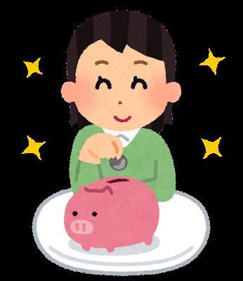 f:id:miraihenotanemaki:20210302145715p:plain