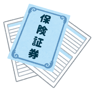 f:id:miraihenotanemaki:20210304164456p:plain