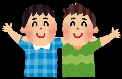 f:id:miraihenotanemaki:20210305132642p:plain