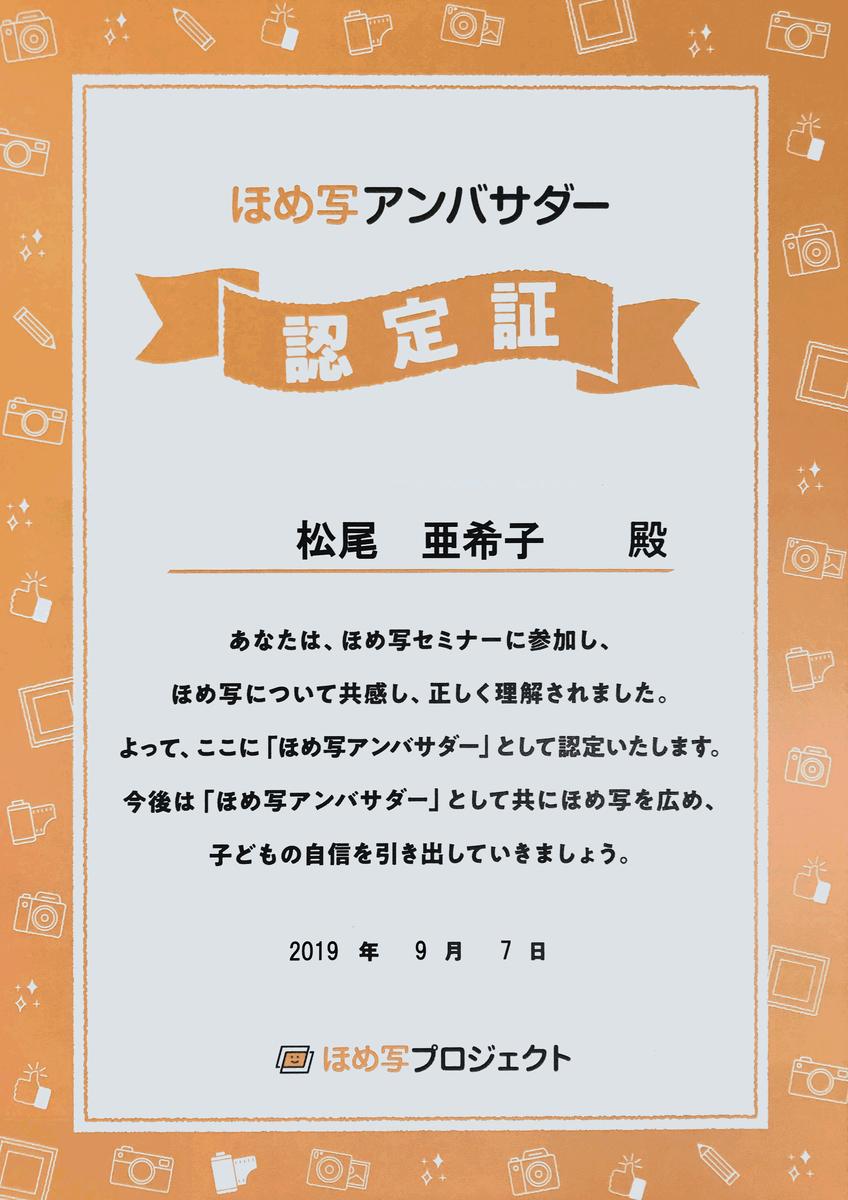 f:id:miraihenotanemaki:20210317141406p:plain