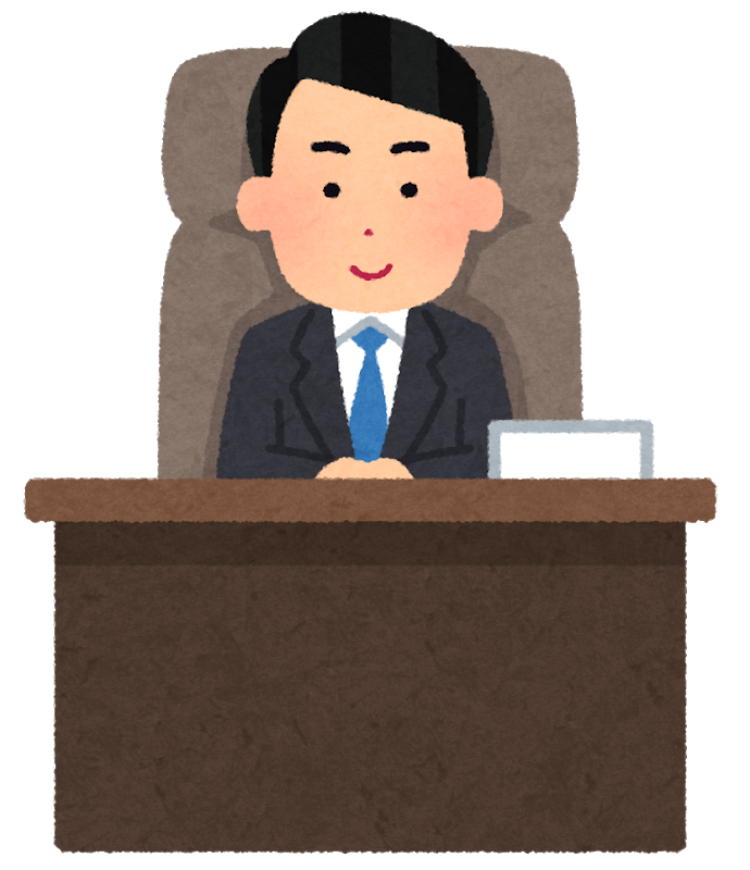 f:id:miraihenotanemaki:20210401182620p:plain