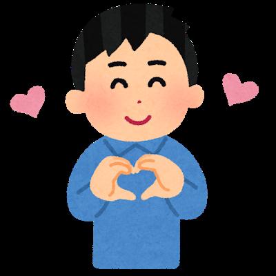 f:id:miraihenotanemaki:20210501211824p:plain