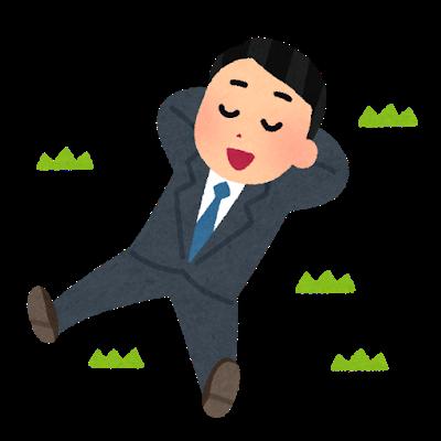 f:id:miraihenotanemaki:20210507221337p:plain