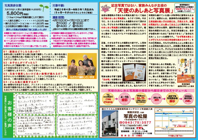 f:id:miraihenotanemaki:20210512220615j:plain