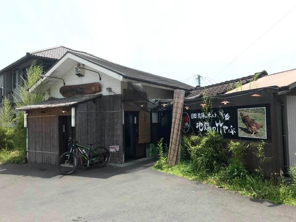 f:id:miraihenotanemaki:20210514225401j:plain