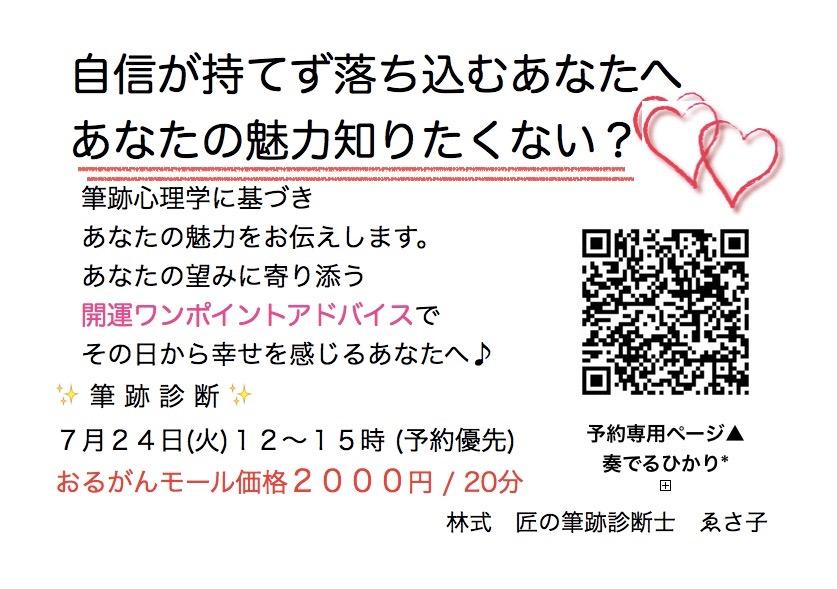 f:id:miraikio9:20180710220748j:plain